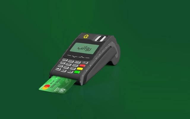 صورة تعبيرية لجهاز صرف آلي تابع لمصرف الرافدين
