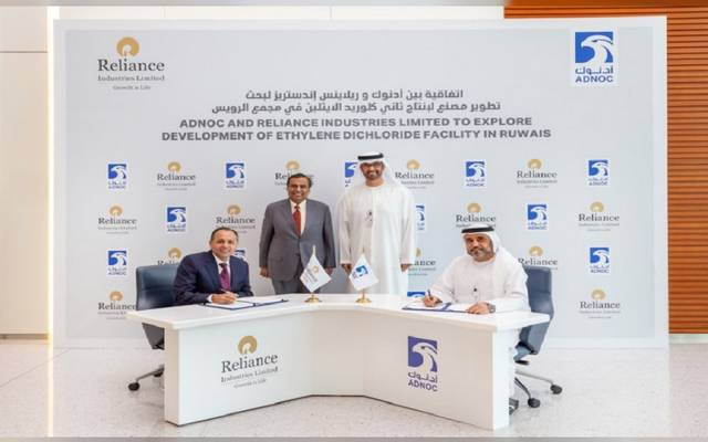 """أدنوك الإماراتية تتفق مع """"ريلاينس"""" لتطوير منشأة في الرويس"""