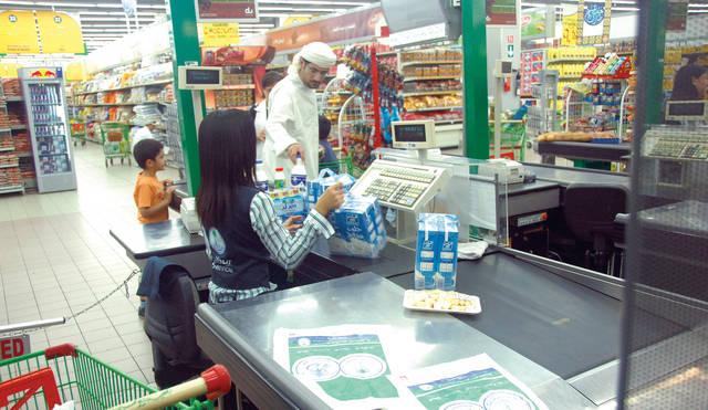 إحدى الجمعيات التعاونية بإمارة دبي