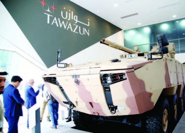 الشركة افتتحت المركز لبدء إنتاج أنظمة متخصصة في مجال التصنيع الدفاعي