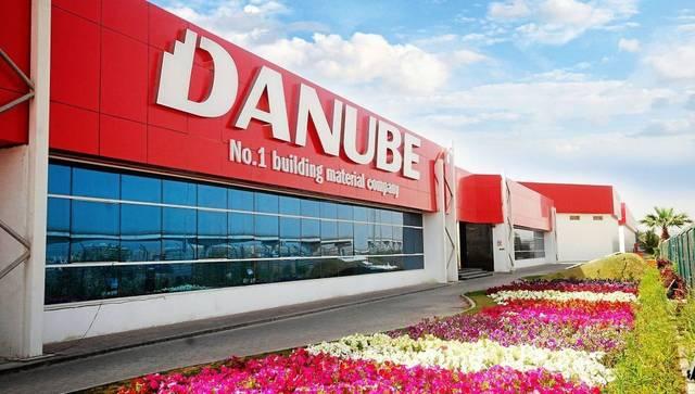 مقر شركة دانوب العقارية الإماراتية