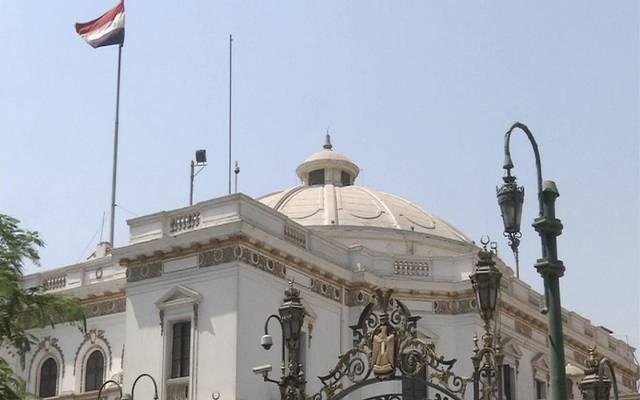 قبة البرلمان المصري