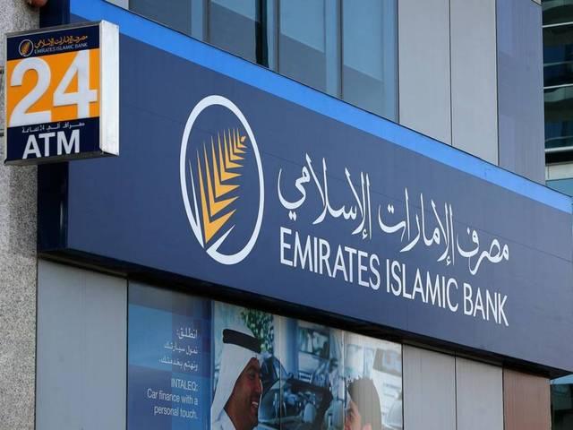 أحد فروع بنك الإمارات الإسلامي