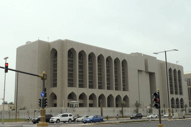 The UAE Central Bank