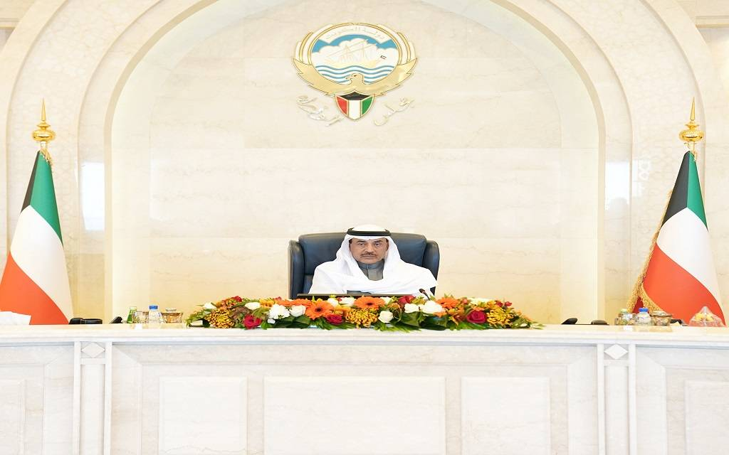 The Kuwaiti government discusses the report of the Supreme Committee for Energy and the operation of the insurance hospital system 1024