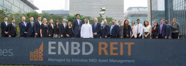 أعضاء مجلس إدارة شركة الإمارات دبي الوطني أثناء احتفال الإدراج ببورصة ناسداك دبي