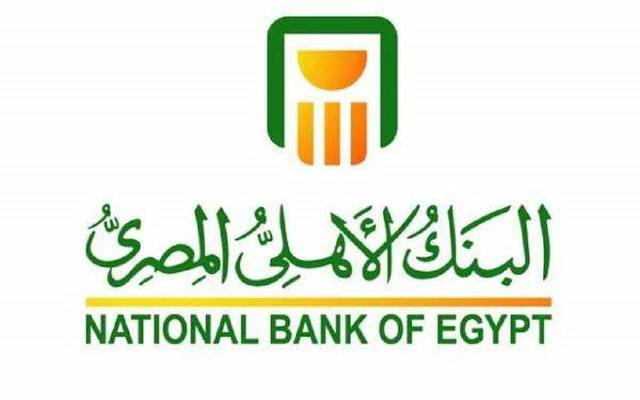 The bank plans to boost investments in SME portfolio by EGP 50.5 billion