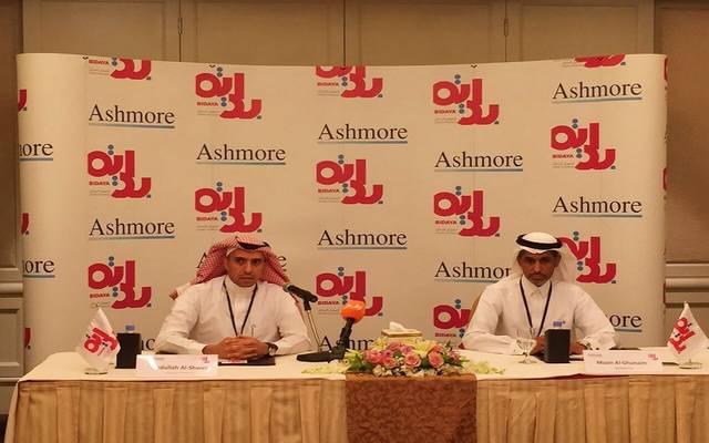 """جانب من عملية ترتيب """"بداية"""" إصدار الصكوك الاول مع شركة أشمور السعودية للاستثمار"""