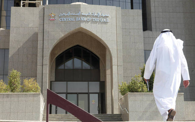The UAE banks have injected AED 72.2bn in the overnight deposits