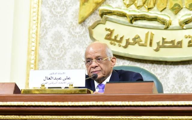 رئيس مجلس النواب المصري علي عبدالعال