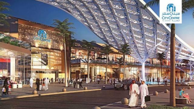 Majid Al Futtaim invites bids to AED 1 4bn project