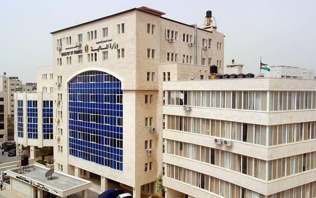 وزارة المالية الفلسطينية