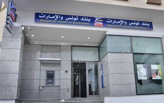 مقر بنك تونس و الإمارات