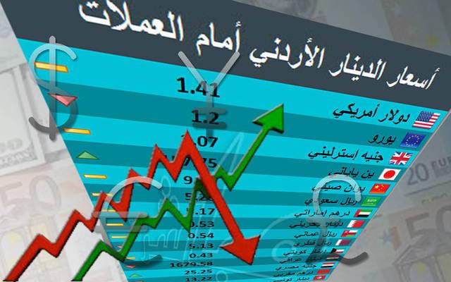 العملة الأردنية استقرت أمام العملات الأوروبية والدولار