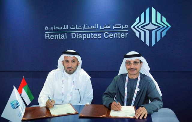 The MoU was signed by the DLD Director and DP World Chairman