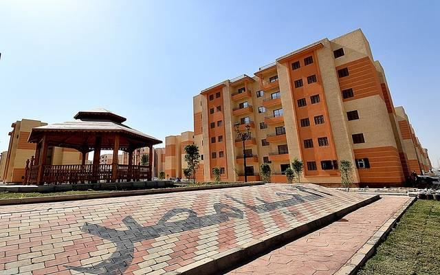 """مسؤول مصري: كراسة شروط حجز وحدات الإسكان لم تشترط تقديم """"برنت تأمينات"""""""