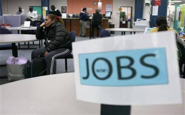 معدل البطالة في فرنسا يتراجع لأدنى مستوى بـ10 سنوات