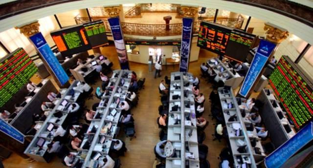 قاعة التداول في البورصة المصرية