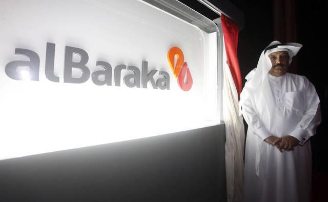 عدنان أحمد یوسف الرئيس التنفيذي لمجموعة  بنك البركة - الصورة من رويترز أريبيان آي