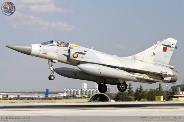 Qatari fighter jets intercept second UAE civilian flight - GCAA