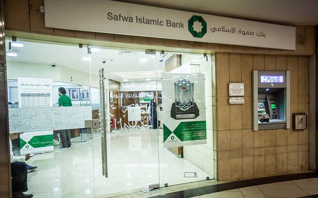 أحد فروع بنك صفوة الإسلامي