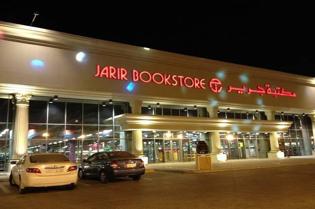 The new facility is Jarir's 56th branch in Saudi Arabia
