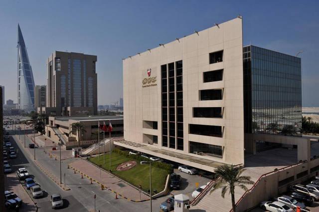 مقر البنك المركزي البحريني