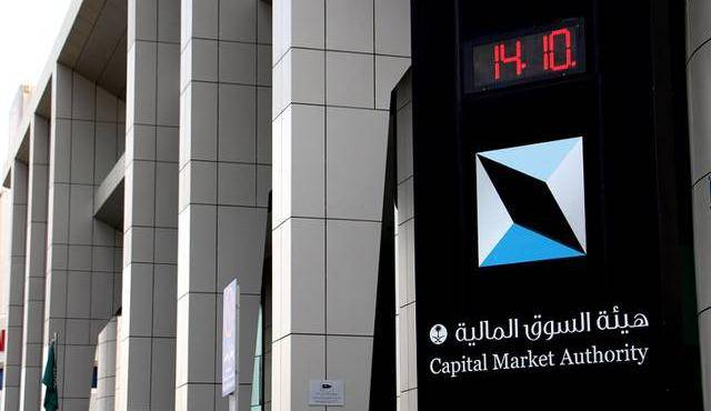 Saudi Capital Market Authority