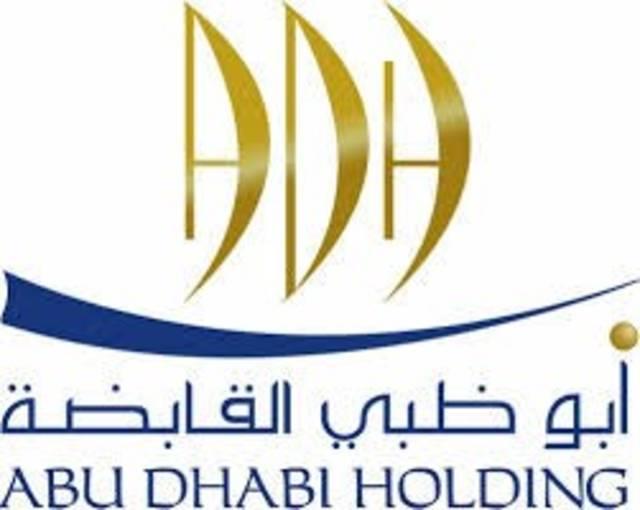 لافتة تحمل شعار شركة أبوظبي التنموية القابضة