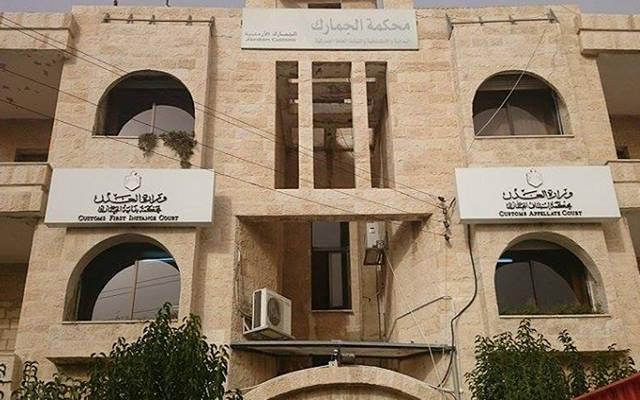 """450 ألف دينار مصالحات وتحصيلات """"الجمركية الأردنية"""" خلال مايو"""