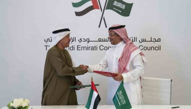 The joint venture is set to be completed within 12 months