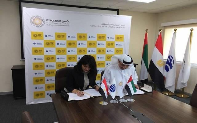"""يعقد معرض """"إكسبو دبي"""" في دولة الإمارات خلال الفترة من 20 أكتوبر 2020 وحتى 10 أبريل 2021"""