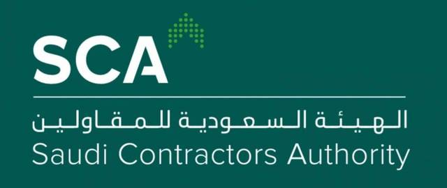 Saudi Arabia launches event to boost construction sector next week