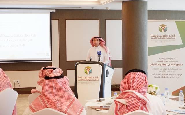 مؤسسة النقد السعودية: تدشين مركز الصلح لتسوية منازعات تأمين المركبات