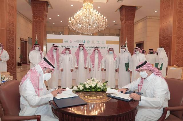 Signing the deal between Seera and TDF