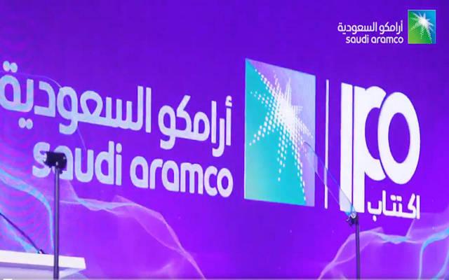 أرامكو السعودية تزيح أبل من صدارة أكبر الشركات المدرجة عالمياً