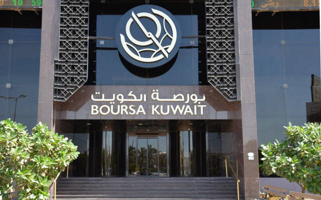 Boursa Kuwait ends week on rise