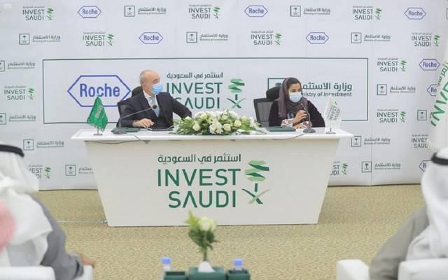 """""""الاستثمار"""" السعودية تتفاهم مع شركة سويسرية على تطوير قطاع الرعاية الصحية"""
