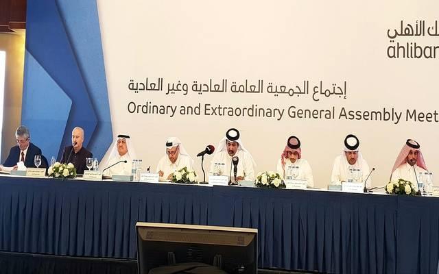 جانب من انعقاد الجمعية العامة العادية وغير العادية للبنك الأهلي القطري