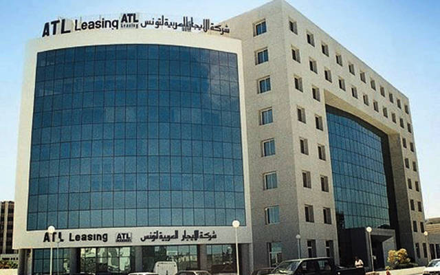 مقر شركة الإيجار العربية لتونس
