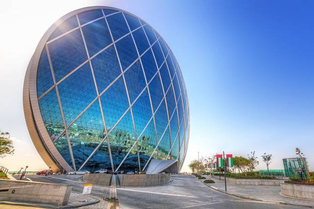 The potential transaction will be executed by Aldar-led consortium