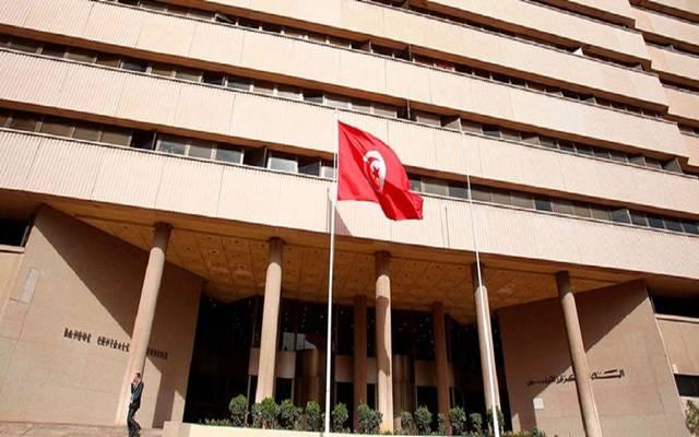 المركزي التونسي يبقي على معدل الفائدة دون تغيير