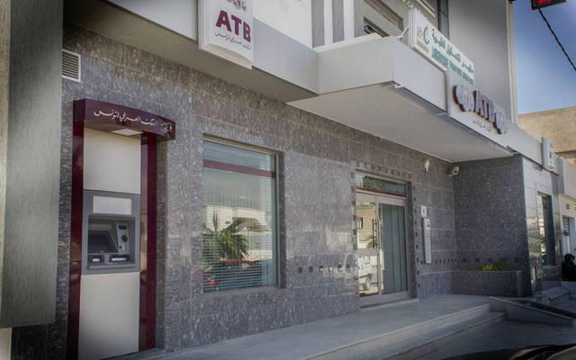 أحد فروع البنك العربي التونسي