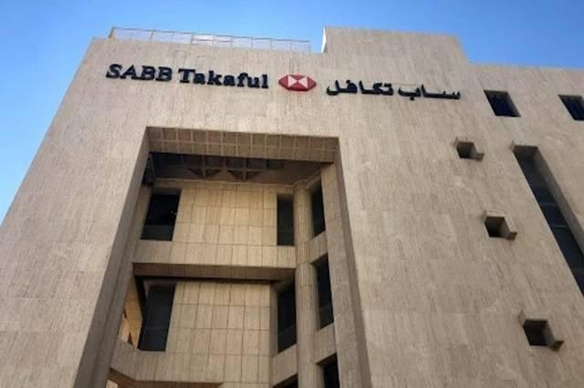 Net written premiums grew 17% to SAR 36.96 million