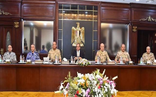 جانب من اجتماع المجلس الأعلى للقوات المسلحة المصرية