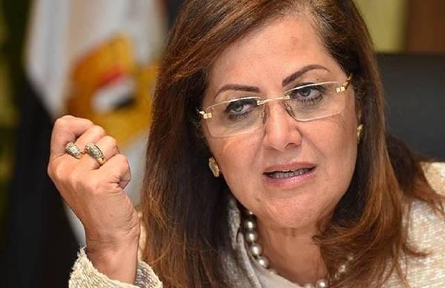 وزيرة التخطيط المصرية هالة السعيد