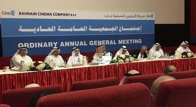 """شركة البحرينية للترفيه العائلي تمتلك الآن نسبة 6.93% من """"سينيكو"""""""