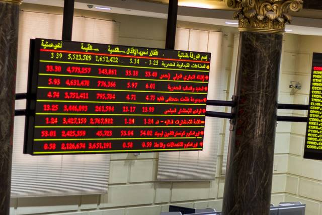 """مبيعات الأجانب تهبط ببورصة مصر بالختام..و""""السوقي"""" يتراجع 13.9 مليار جنيه"""