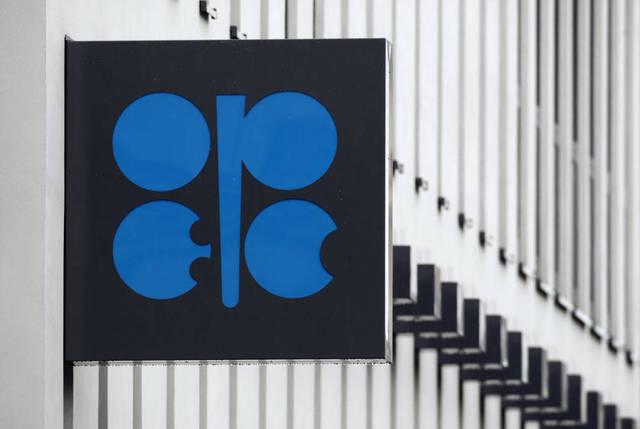 لجنة مراقبة السوق بأوبك تؤكد التزام المنتجين بخفض إنتاج النفط