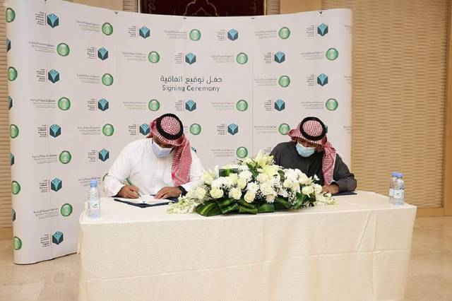 ADF provides SAR 500m in loans during 2020